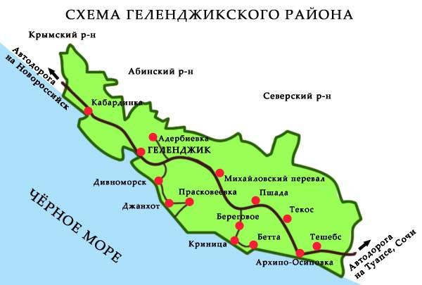 схема геленджикского района